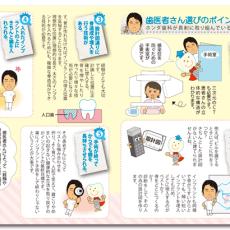 impbook01