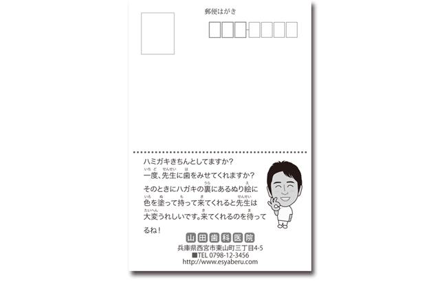 nuriB01