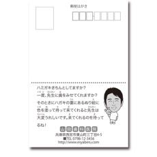 nuriC01